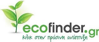 www.ecofinder.gr