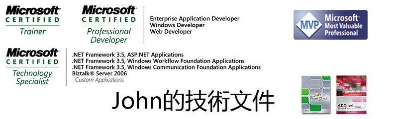 John的技術文件