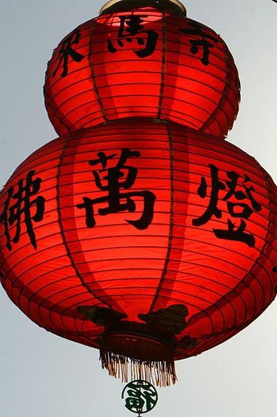 D co lanterne papier jardin decoration caen 1217 lanterne japonaise jardin pas cher for Deco japonaise jardin caen