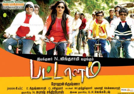 Vicky - - Download Tamil Songs