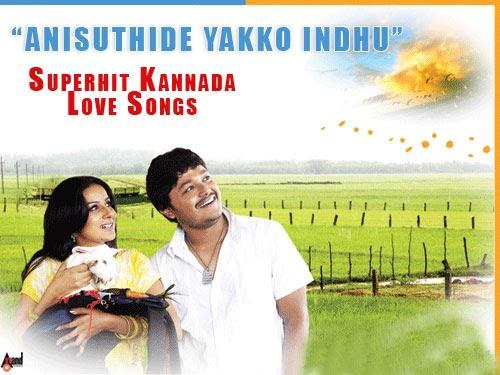 Love feeling song kannada Kannada New Songs