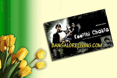 Keerthi Chakra Movie Showtimes Review Songs Trailer Posters News & Videos
