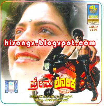 Premaloka (1987) - IMDb
