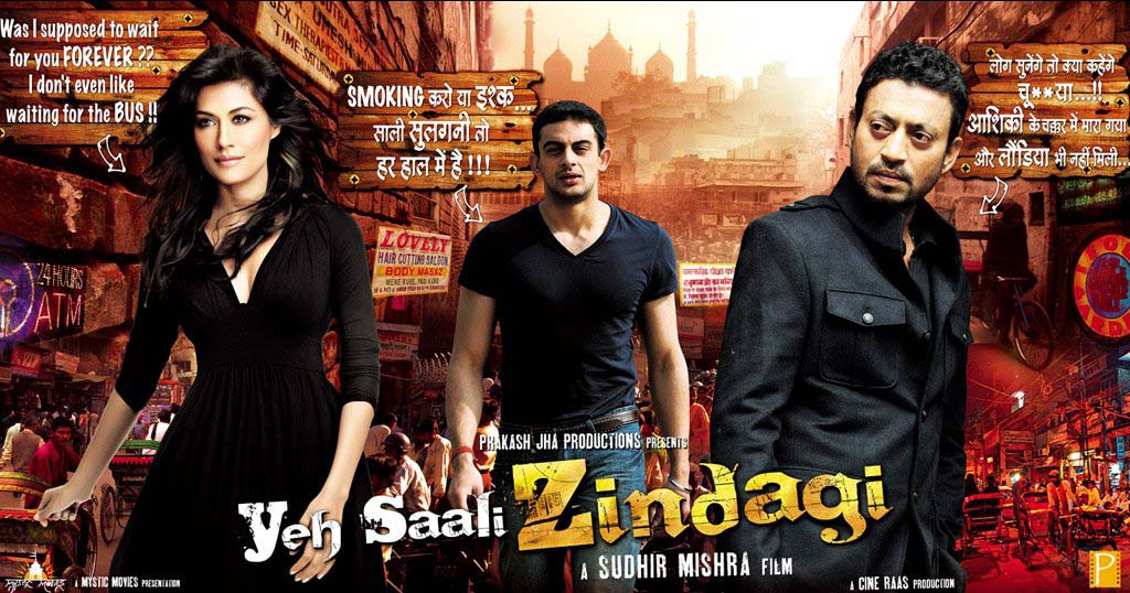 Download Hindi Movie Yeh Saali Zindagi Songs MP3 2011, download mp3 ye saali