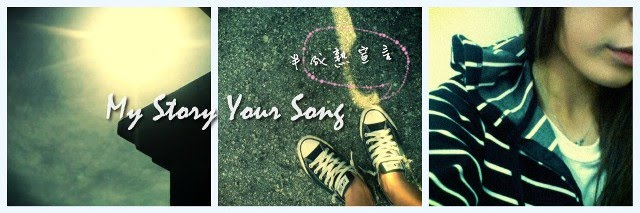 My Story Your Song