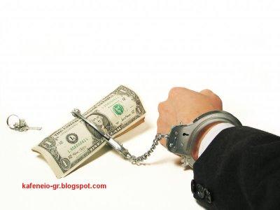 http://1.bp.blogspot.com/_pigOeuaBMTo/S-70fC9wSrI/AAAAAAABFds/se0_pWxZdrY/s1600/%CF%87%CE%B5%CE%B9%CF%81%CE%BF%CF%80%CE%AD%CE%B4%CE%B5%CF%82+11.jpg