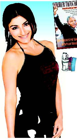 , Soha Ali Khan Looking Hot in Black Dress