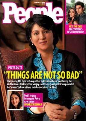 , Priya Dutt on People Magazine Cover