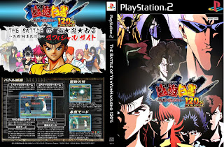 Download - The Battle of Yu Yu Hakusho Shitou Ankoku Bujutsukai | PS2