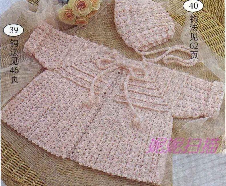 Marumin Crochet: Chaquetita bebe modelo revista japonesa con bobos