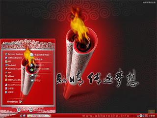 beijing Download   Beijing Olympics XP Theme [Muito Bom]