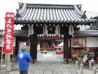 上徳寺は通称「世継地蔵」で知られている