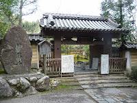 「山城国一ノ寺壇林寺」禅伝来本朝最初発祥遺跡と刻まれた石標が建っている