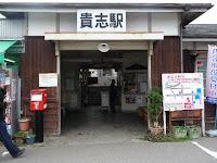 終点、貴志駅には駅長たまちゃんが向って右に居る