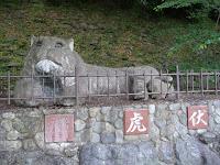 和歌山城は「虎伏城・伏虎城」などとも呼ばれている