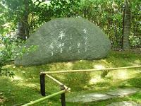 市川房江さんの「女の碑」