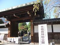この門は、歌人・吉井勇が「青天門」と名づけた