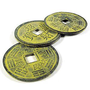 Métodos de adivinación: el I Ching, 2ª parte