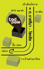 Tadpole hut map