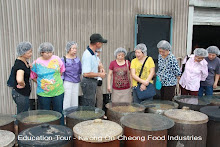 Education Visit - KOC Soy Sauce Factory