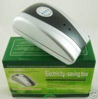 power saver, Енергоспестяващи уреди ...