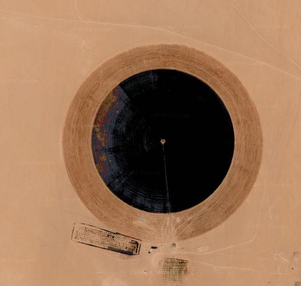 Google Earth + Saudi Arabia on Rudimentary Records