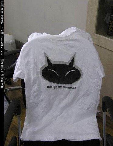 [tshirt5.bmp]