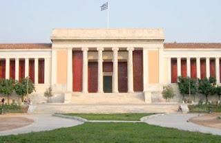Националният археологически музей в Атина!!!