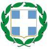 Герб на Гърция!!!