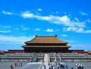 Пекин!!!