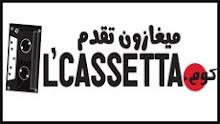 LCASSETTA
