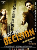 Hindi Film Aakhari Decision Starring Amar Sidhu