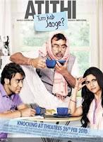 Atithi Tum Kab Jaoge - Ajay Devgan and Konkona Sen
