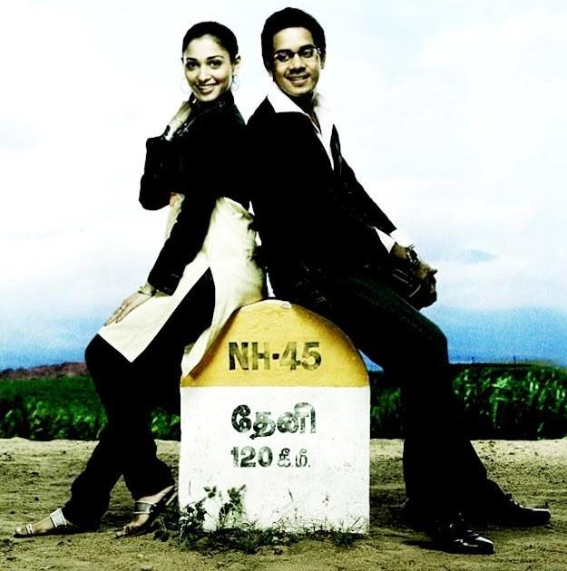ala modalaindi 2011 mp3 songs free download