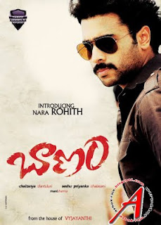 Banam Telugu Mp3 SOngs 320 Kbps