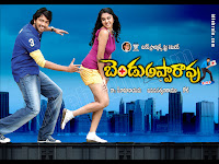 Bendapparao Mp3 Songs
