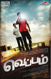 Veppam Movie Stills