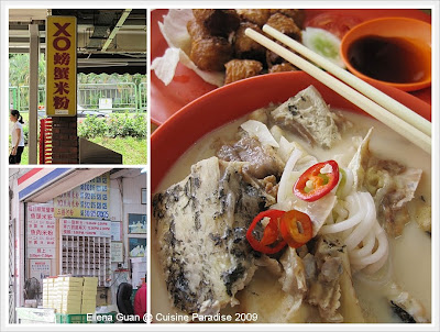 Cuisine paradise singapore food blog recipes reviews and travel holland village xo fish head bee hoon forumfinder Images