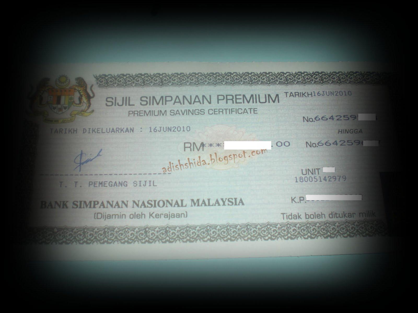 Its A Prizes Premium E Saya Check Premium Current Attractive