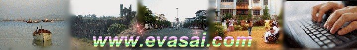 All About Vasai