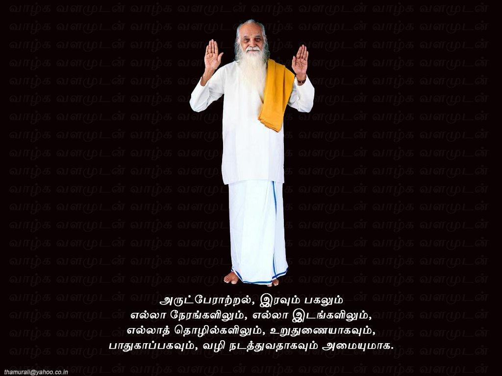 Download image Vethathiri Maharishi PC, Android, iPhone and iPad