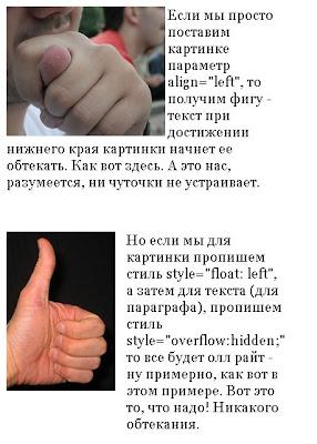figa-3.jpg
