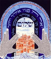 B'midbar - 6:24-25
