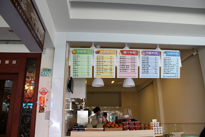 阿良水果店(台南市中西区)