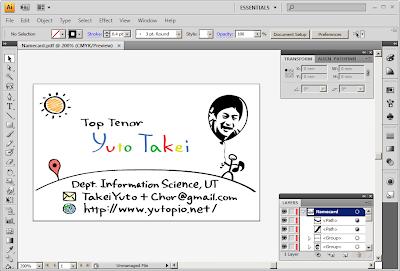 Designing namecard