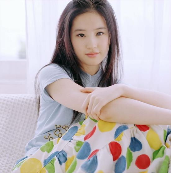 Apologise, but, Liu yifei nude sex scandal videos phrase... super