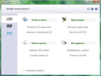 Portable mathcad 14 rus скачать бесплатно