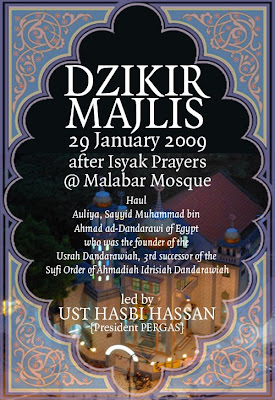 Hatzjourney a spiritually uplifting dzikr majlis malabar mosque led by ustaz mohd hasbi bin hassan president pergas majlis will be conducted after isyak prayers in fandeluxe Images