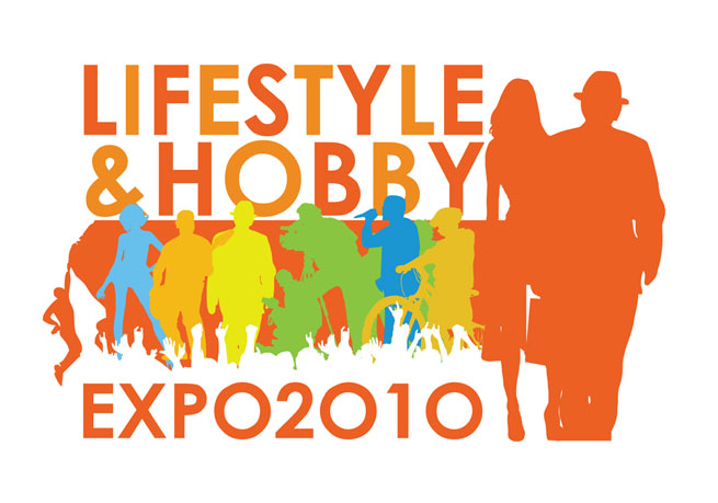 Lifestyle hobby expo