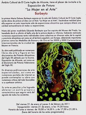 EXPOSICION DE BARBEYTO EN EL CORTE INGLES DE ALICANTE
